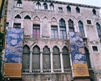 Hôtel à Venise pour les Expositions de Palais Fortuny